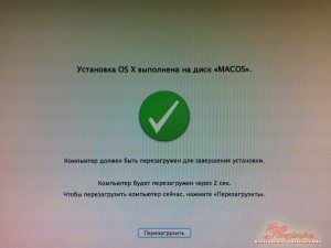 Установка Mac OS на PC