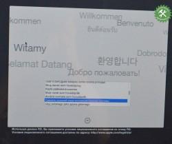</p> <p>Установка Mac OS X </p> <p>Yosemite