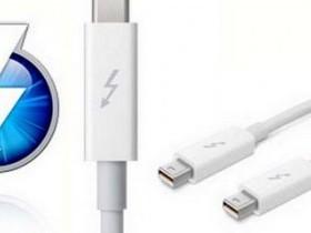 Как скрыть обновление прошивки Thunderbolt 1.2 в Mac OS