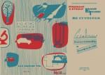 junyj-tehnik-dlja-umelyh-ruk-1962_14-samodelnye-diapozitivy-i-diafilmy-bunimovich_d_konstantin.in_.jpeg