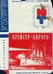 yunyy-tehnik-dlya-umelyh-ruk-1967-16.jpg